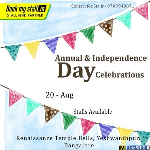 Annual & Independence Day Celebrations - 1/1